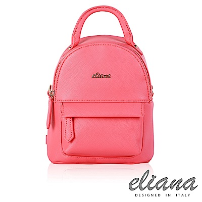 eliana-Natasha 系列三用式後背包 -甜美粉
