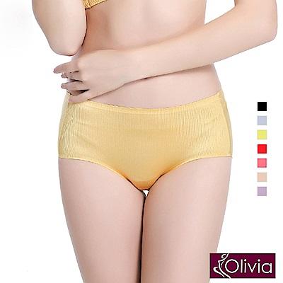 Olivia 拉絲無痕一片式中腰三角內褲-金色