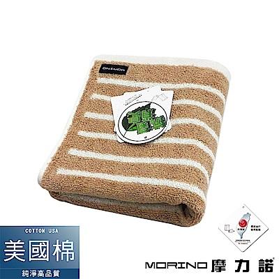 MORINO摩力諾 美國棉抗菌消臭橫紋毛巾- 卡其