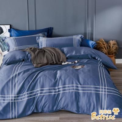 Betrise 加大 線條系列 300織紗100%純天絲防螨抗菌四件式兩用被床包組