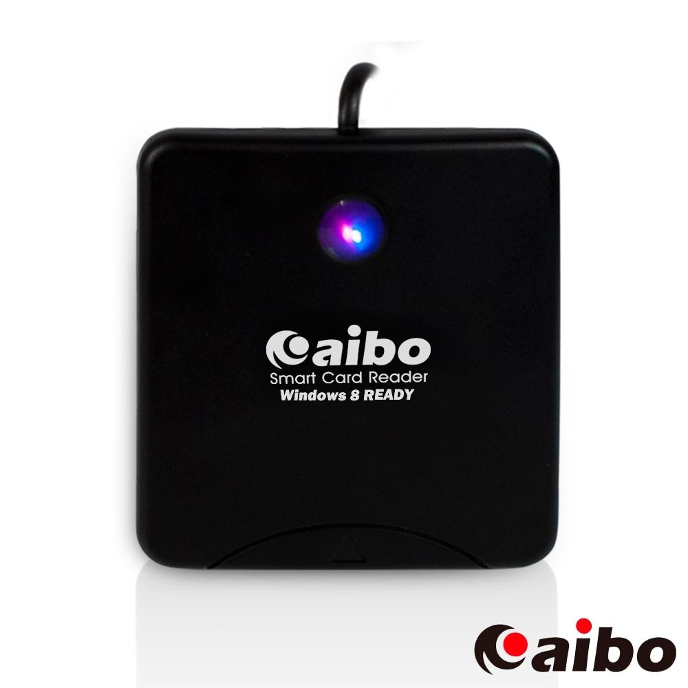 aibo AB17 黑色餅乾 ATM / 報稅 晶片讀卡機 (支援 Win10 , mac )
