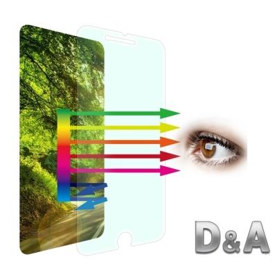 D&A Apple iPhone X/Xs (5.8吋) 日本膜9H藍光超潑水增豔保貼