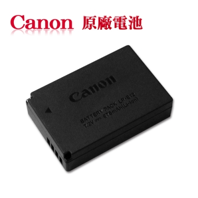 Canon LP-E12 / LPE12 專用相機原廠電池(平輸-密封包裝)