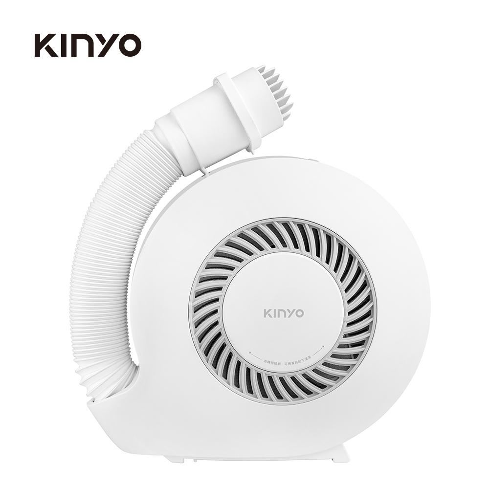 KINYO 3D螺旋風道小蝸牛烘被機 QD4533