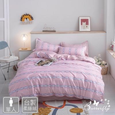 BUTTERFLY-柔絲絨三件式涼被床包組-多款任選(單人加大)