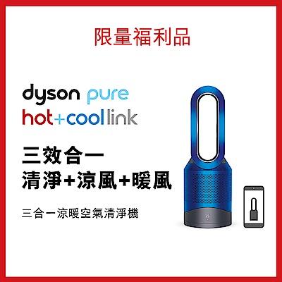 【限量福利品】Dyson HP03 三合一空氣清淨機