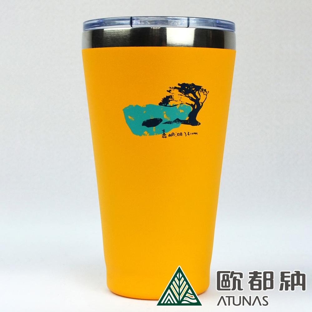 【ATUNAS 歐都納 】嘉明湖真空斷熱隨行杯(A6-K1904黃/不鏽鋼/保溫杯)