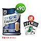 亞培 安素香草少甜口味網購限定(237ml x30入)x3箱 product thumbnail 2