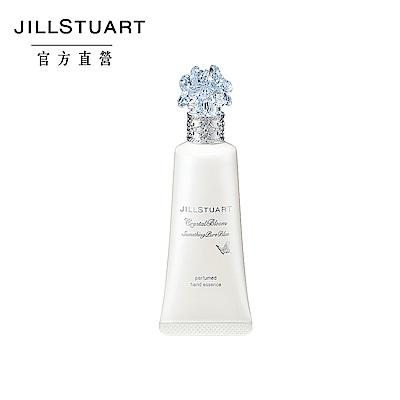 吉麗絲朵 花鑽護手霜(湛藍復刻)