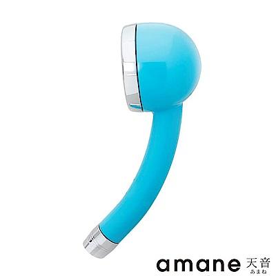 【全日本製】天音Amane 極細省水高壓淋浴蓮蓬頭(水藍色)