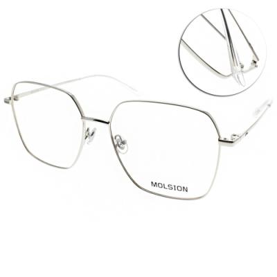 MOLSION 光學眼鏡 Angelababy代言 銀 #MJ7088 B90