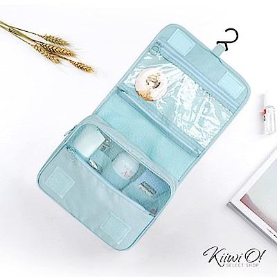 [絕版暢貨] Kiiwi O! 環遊世界系列盥洗包 BLAZE 淺藍
