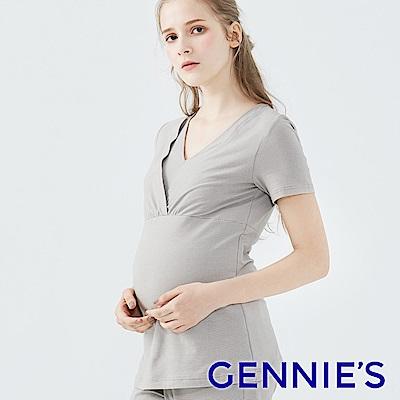 Gennies奇妮-啡藏珍品家居服-上衣-(TPA32-咖啡條)