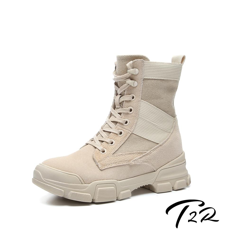 T2R-正韓空運-真皮女款真皮帆布高筒靴-隱形增高鞋-增高7公分-卡其
