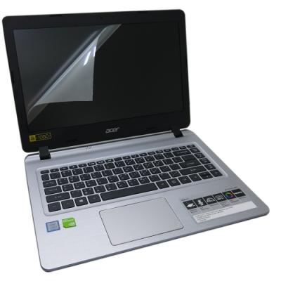 EZstick ACER Aspire A514 A514-51G 螢幕保護貼