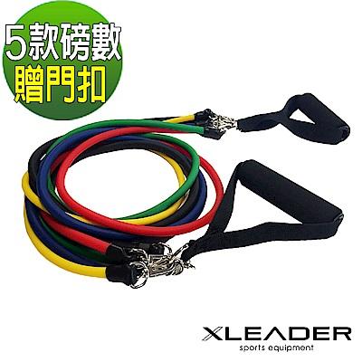 Leader X 可拆卸高彈力彩虹訓練拉力繩 彈力繩