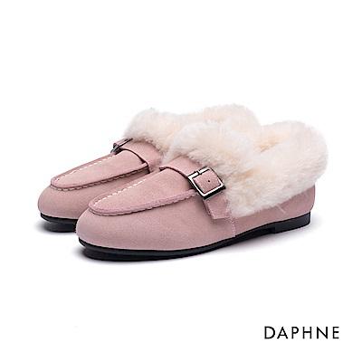 達芙妮DAPHNE 平底鞋-皮帶釦麂皮絨毛休閒平底鞋-粉紅