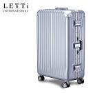 LETTi 微漫光廊 29吋TSA海關鎖新曲線鋁框行李箱(閃耀銀)