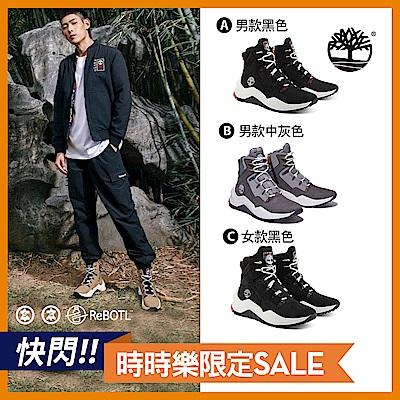 [限時]Timberland男/女款磨砂革MADBURY側拉鍊休閒靴(3款任選)