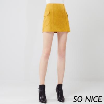 SO NICE簡約造型麂皮短裙
