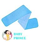BABYPRINCE 媽咪寶貝抗UV涼感巾-晴空藍