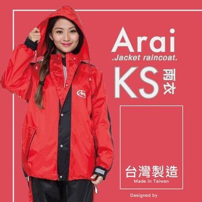 Arai KS系列 套裝二件式風雨衣 賽車款- 紅黑
