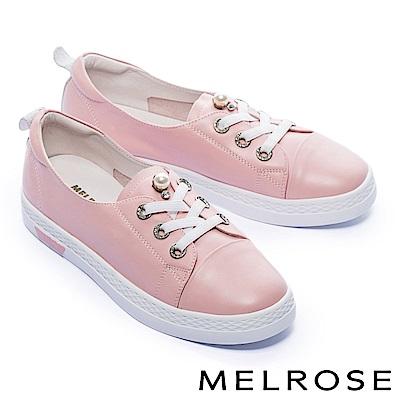 休閒鞋 MELROSE 甜美氣質珍珠綁帶厚底休閒鞋-粉
