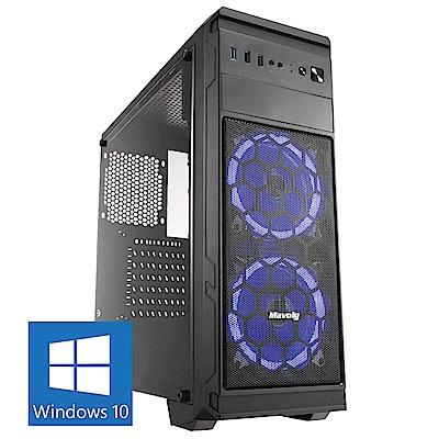 技嘉平台[馭雷之矛]i3四核GT1030獨顯Win10電腦