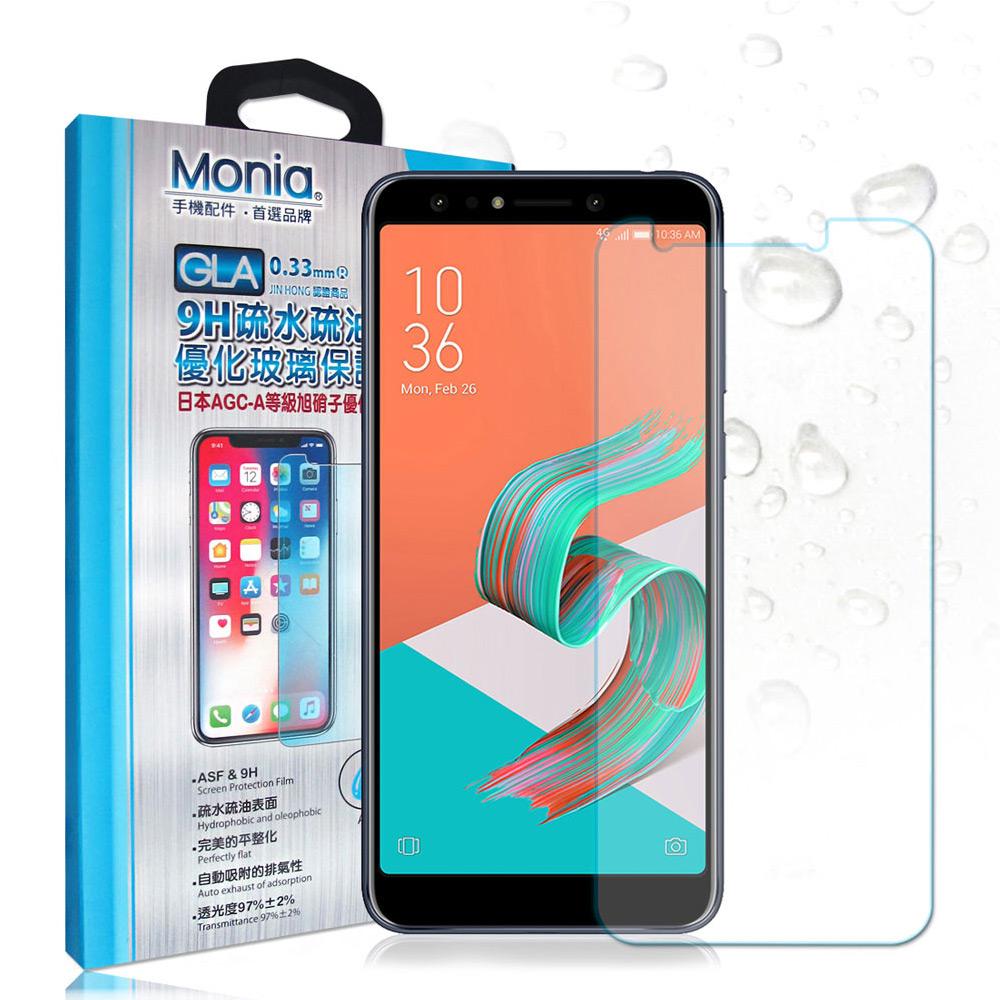 MONIA ASUS ZenFone 5Q ZC600KL 頂級疏水疏油9H鋼化玻璃膜