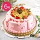 樂活e棧-母親節造型蛋糕-粉紅華爾滋蛋糕1顆(6吋/顆) product thumbnail 1