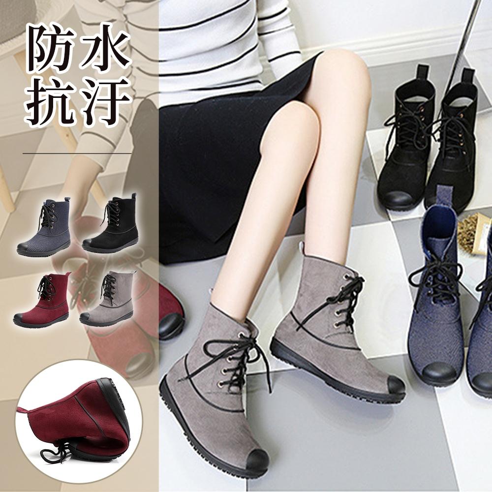 LN 現+預 韓系輕盈防水抗汙短筒雨靴&↘