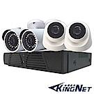 監視器攝影機 KINGNET 8路4支套餐 1080P IP路攝影機
