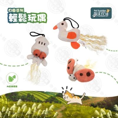 [2入組] MATCH 輕鬆玩偶 內含貓薄荷 有聲 貓草玩具 劍麻 磨爪 舒壓 貓咪玩具 寵物玩具