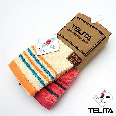 TELITA 純棉紗布緞條易擰乾毛巾(2入組)