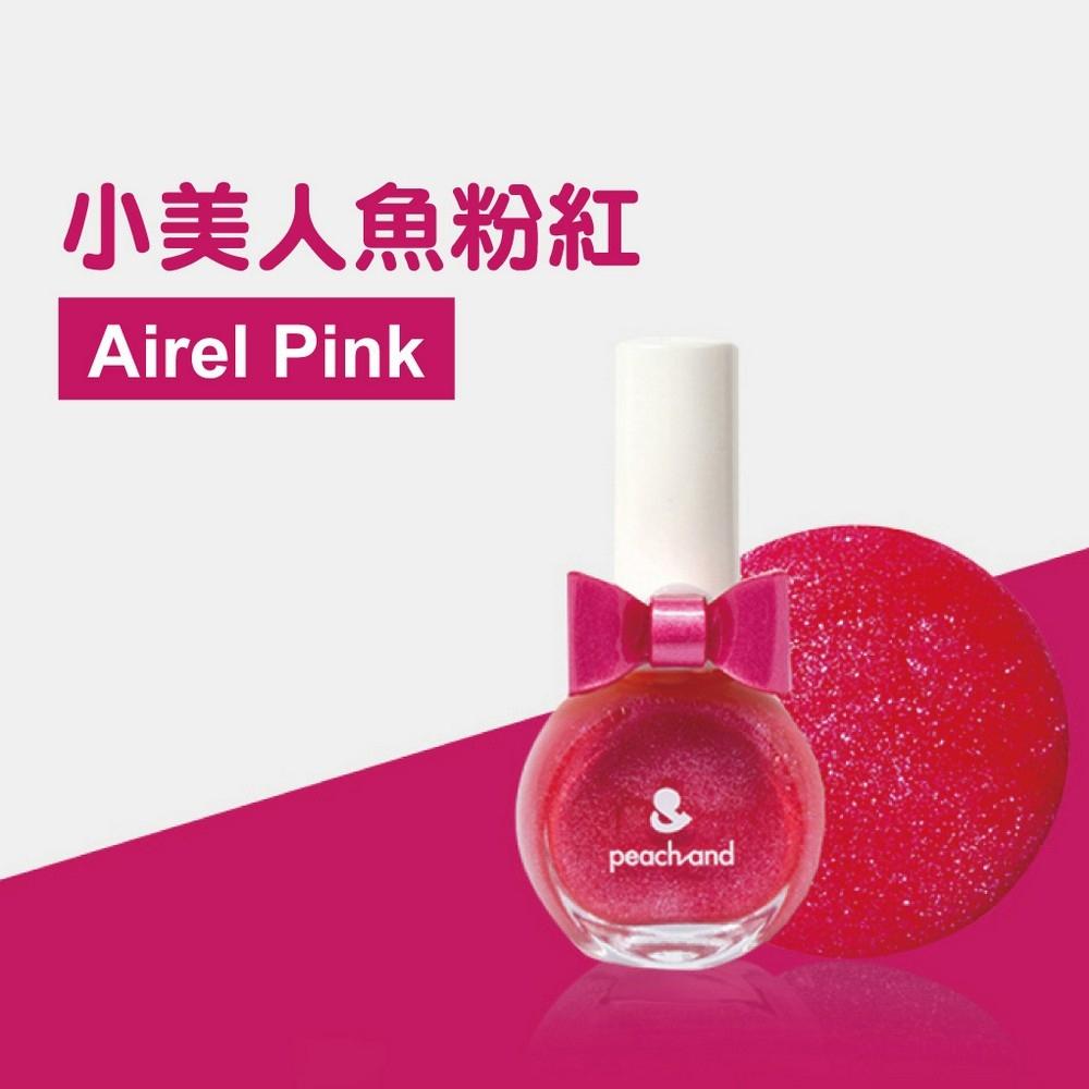 韓國 【PEACHAND】 兒童安全水溶性蝴蝶結指甲油(附戒指) #42小美人魚粉紅