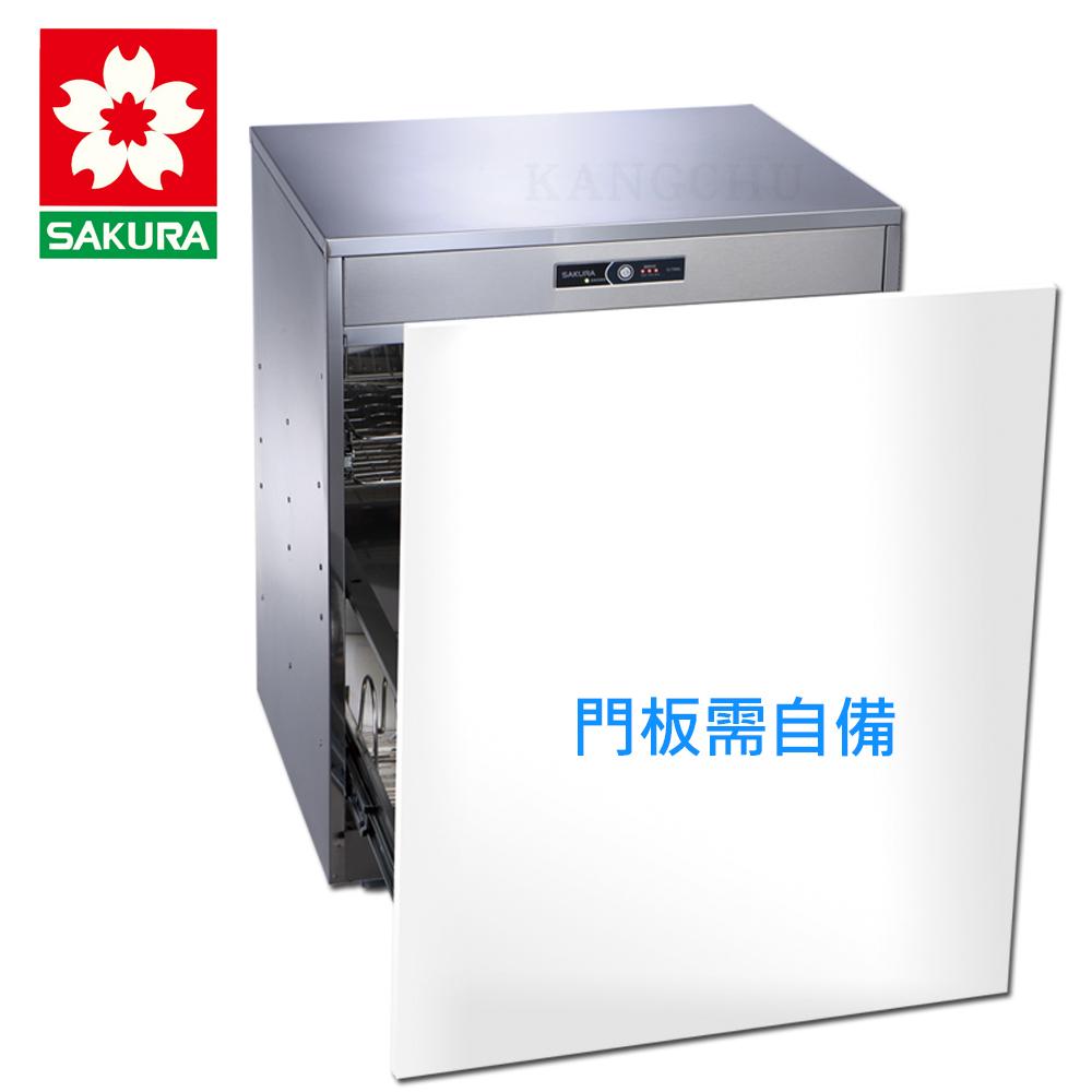 櫻花牌 Q7596AL 崁門板單門雙層設計臭氧型60cm下崁式烘碗機(不含安裝)