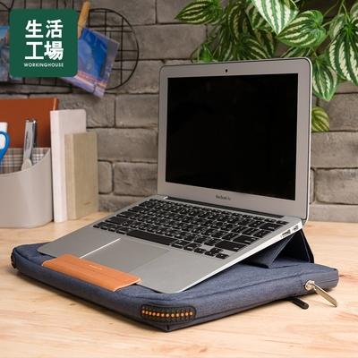 【週年慶↗全館8折起-生活工場】wanderlust筆電支架手提袋15.4吋