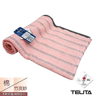 TELITA 粉彩竹炭條紋浴巾/海灘巾-粉紅