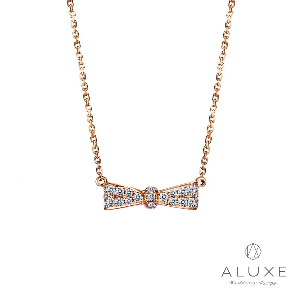 ALUXE亞立詩鑽石 Gifts系列 美鑽項鍊