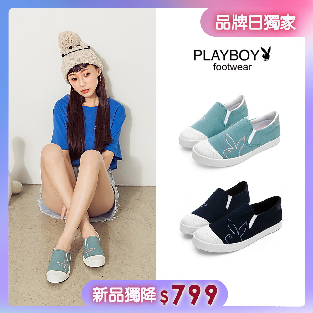 PLAYBOY 新品獨降-清新電繡懶人鞋-2色