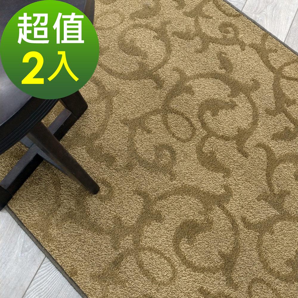 范登伯格 - 雲遊-時尚素面進口地毯-阿拉斯加-(兩入)-156x210cm