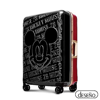 Disney 皇家米奇復刻款24吋浮雕系列行李箱-黑紅