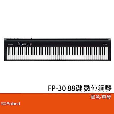 『ROLAND樂蘭』FP-30 / 高品質數位鋼琴 黑色單琴款 / 贈精美好禮 公司貨保固