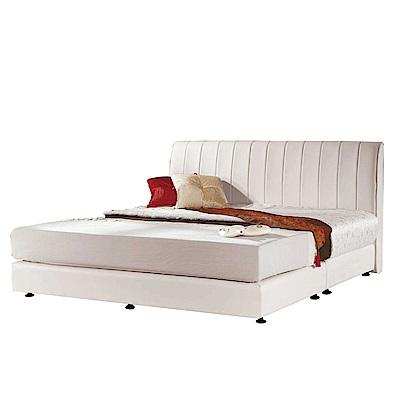 文創集 瑪格6尺皮革雙人加大床台三式組合(床頭片+床底+奈米抗菌獨立筒床墊)二色可選