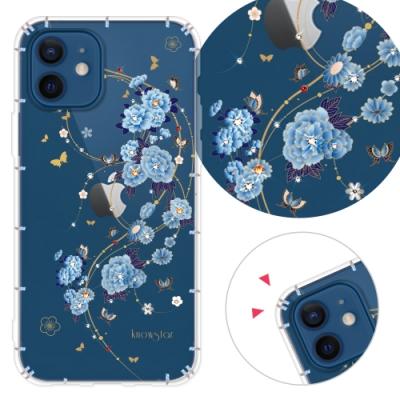 KnowStar iPhone 12 mini 5.4吋 奧地利彩鑽防摔手機殼-蘭亭序