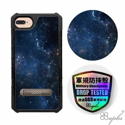 apbs iPhone 8 Plus / 7 Plus 5.5吋專利軍規防摔立架手機殼-星空