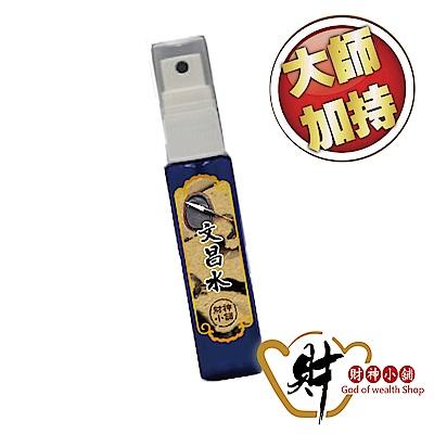 財神小舖 功名文昌水 (大師特製) S100