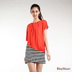 KeyWear奇威名品    假兩件罩衫條紋洋裝-橘色