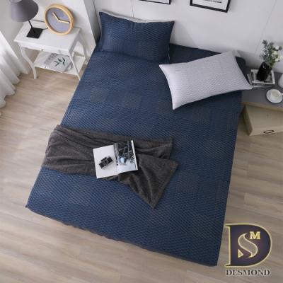 【岱思夢】 一彎心跡 特大100%天絲床包枕套三件組