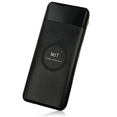 台灣製 MIT 10000mAh Qi無線充電行動電源 CG10000QI